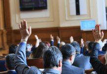 Народно събрание, заседание