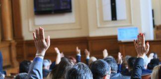 Народно събрание, заседание, депутатите