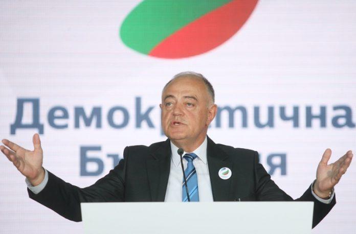 Атанасов