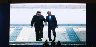 Северна Корея, Южна Корея