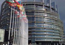 Европейски съвет