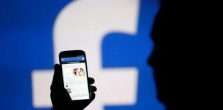 фейсбук, приложения