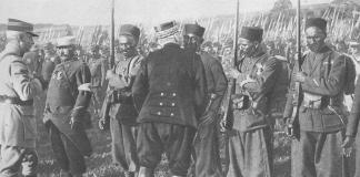 Мароканският корпус