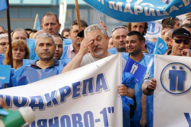 миньори протест