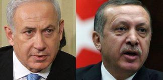 """Израелският премиер Бенямин Нетоняху заяви днес, че Турция при управлението на президента Реджеп Тайип Ердоган се превръща в """"мрачна дикт"""