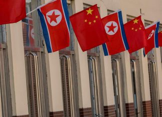 Китай, Северна Корея