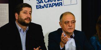 Христо Иванов, Атанас Атанасов