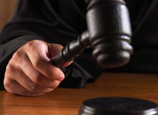 КОНПИ прокуратура съд
