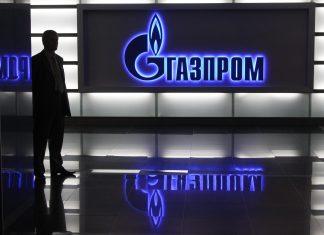 Газпром,