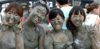 Фестивал на калта