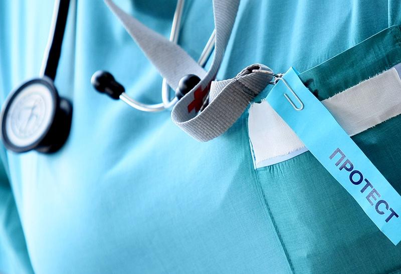 протест, медицински сестри