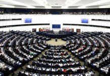 ЕП, европейски парламент, Страсбург
