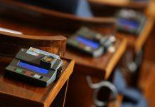 народно събрание, парламентът, отсъствието