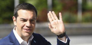 на снимката: Премиерът на Гърция Алексис Ципрас