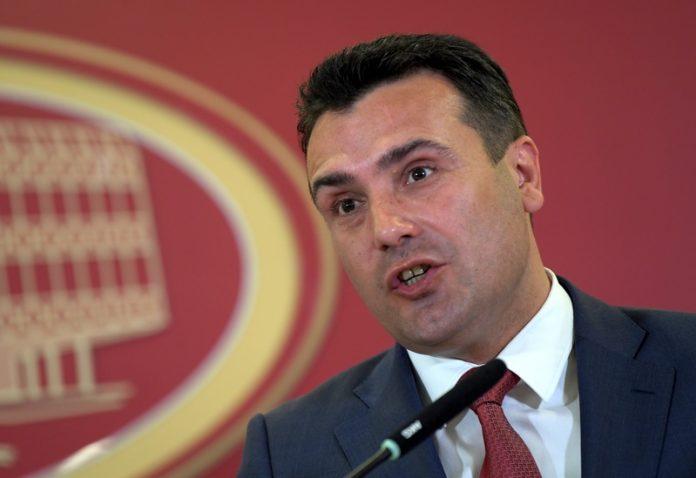Зоран Заев, Георге