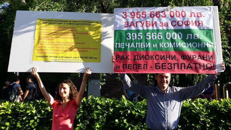 Граждани излязоха срещу изграждането на инсинератор в ТЕЦ-София