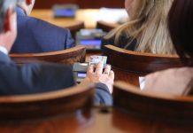 НС, парламент, народно събрание, кабинета
