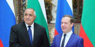 Бойко Борисов, Дмитрий Медведев