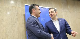 Zaev_Cipras
