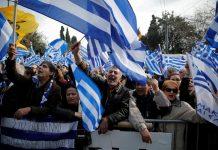 стачка на медиите Гърция