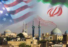 Иран, САЩ