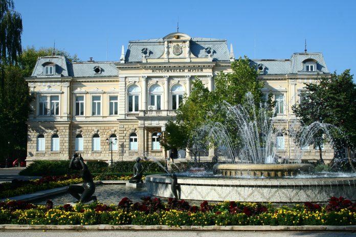 Исторически музей, Русе