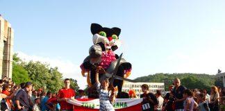 карнавал, Габрово