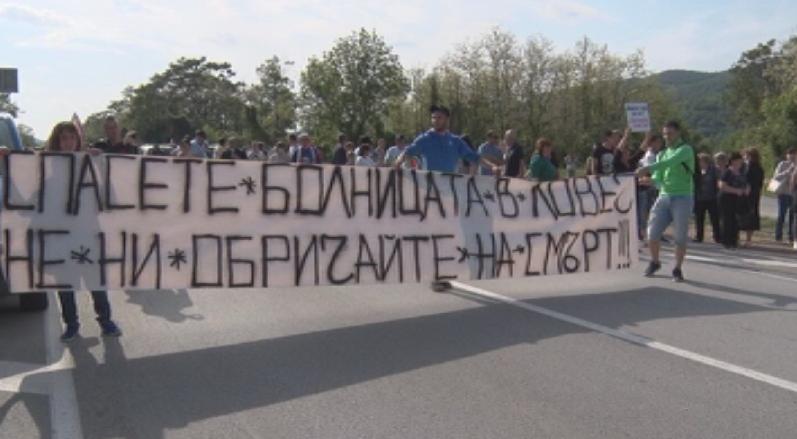 Ловеч, протест, лекари
