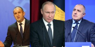 Румен Радев, Владимир Путин, Бойко Борисов