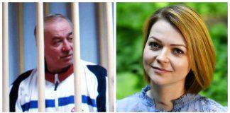Сергей, Юлия Скрипал, наблюдение