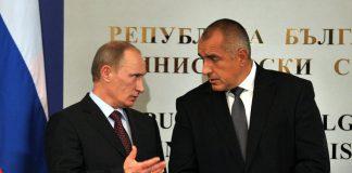 Путин, Борисов