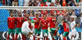"""Първа победа за Португалия на световното първенство по футбол в Русия. """"Мореплавателите"""" се наложиха с 1:0 над Мароко, а в герой з"""