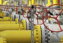 газова връзка, интерконектори