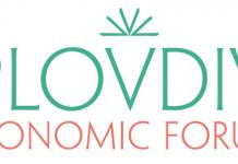 Икономически форум