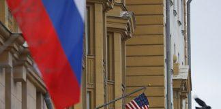 Русия, САЩ