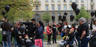 родители на деца с увреждания