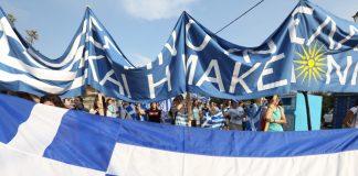 Гърция, Македония, спор за името