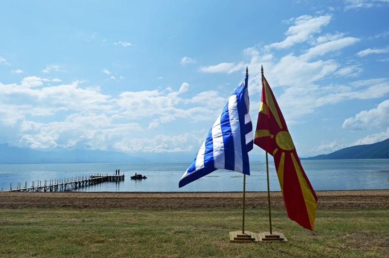 Гърция, Македония