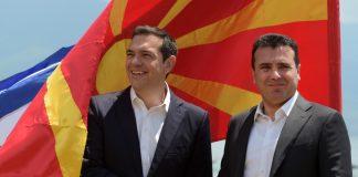 Заев, Ципрас, анкета