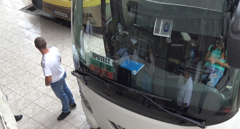 Busses_protest