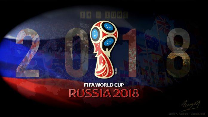 Схема на протичане на Световното първенство по футбол
