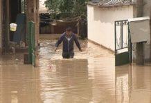 Flood_BG_Roman