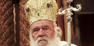 архиепископ Йероним