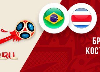 Световното първенство по футбол