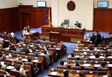 парламент, Македония