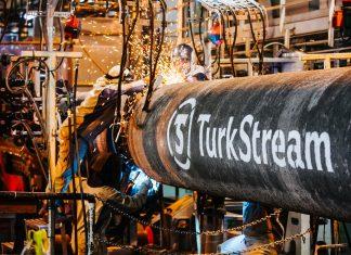 """""""Турски поток"""", циментира"""