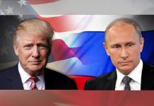 Президентите на Русия и САЩ Владимир Путин и Доналд Тръмп ще се срещнат днес в президентския дворец във финландската столица Хелзинки. Нач