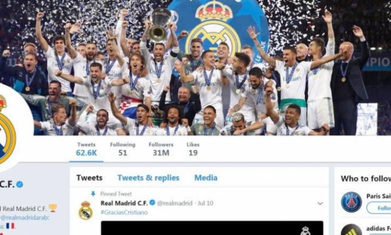 1 милион се отказаха от Реал заради Кристиано Роналдо