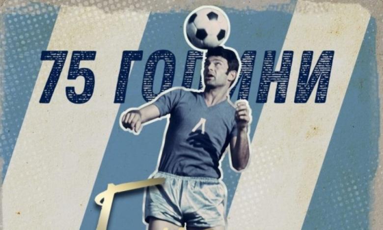 Победата със 7:2 над ЦСКА от 1968 година е един от най-паметните мачове в историята на Левски. На 17 ноември