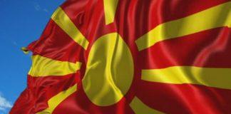 Република Македония започва днес предприсъединителни преговори за членство в НАТО след като на срещата на върха на алианса в Брюксел